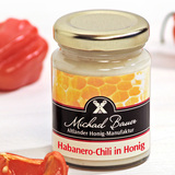 For listing habanero chili deko kopie